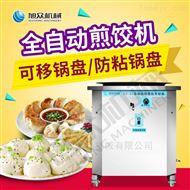 JGB-62小型商用自动旋转煎包煎饺机设备