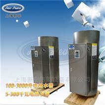 不锈钢NP760-48容积760L功率48kw热水炉
