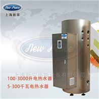 NP800-40800L/40千瓦容积式电热水器