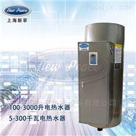 NP800-20800L/20千瓦大功率电热水器