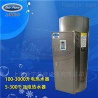 NP760-36承压贮水式容量760升功率36千瓦电热水器