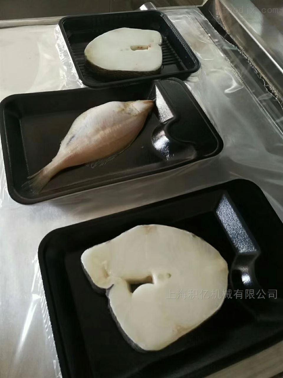 海鲜类真空贴体包装机