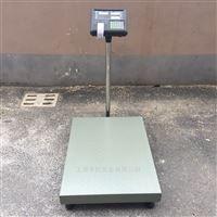 重庆100kg带打印台秤 150公斤落地式电子秤