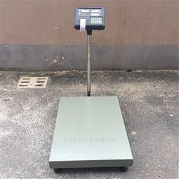 银川200kg带打印台称 300公斤落地式台秤