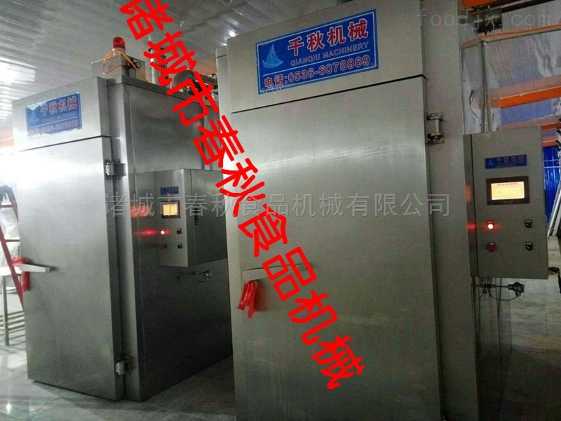 千叶豆腐专用蒸箱300L(没有锅炉也能用)
