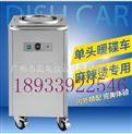 KY-26商用暖碟机