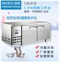 TZ400E2-X/G格林斯達冷凍柜