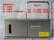 13087548681-全自動蔬菜捆扎機小型蔬菜打包機