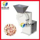 TS-Q35切菜机 供应 红葱大蒜切片机