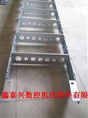 鑫泰兴钢铝拖链