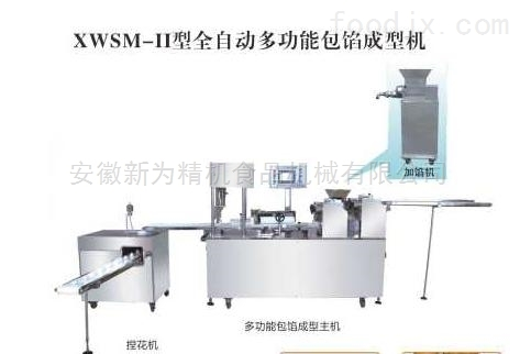 XWSM-II型-包子机