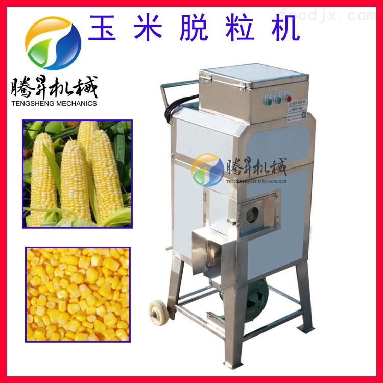 新鲜甜玉米脱粒机 解冻玉米加工脱粒设备