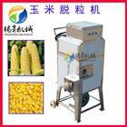 TS-W168L不锈钢鲜玉米脱粒机 甜玉米粒脱粒设备