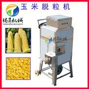 鲜甜玉米脱粒机 剥粒机 速度快 省电省人力