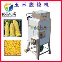 腾昇供应新鲜玉米脱粒机