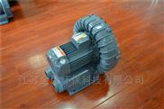 4KW 高压鼓风机涡流风机旋涡气泵厂家型号