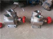 KCB83.3不锈钢齿轮泵,源鸿泵业有限公司