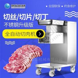 XZ-QE320商用切肉机全自动报价 旭众厂家肉类切片机