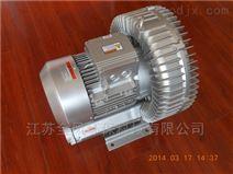 高压旋涡气泵 上料吸附用风机