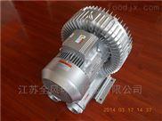 YX-21D-1-高压旋涡气泵&小型高压鼓风机