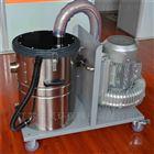 脉冲高压吸尘器