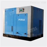 上海普度厂家无油空压机 螺杆空气压缩机
