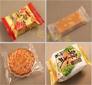佛山厂家勇川250型号自动月饼包装机