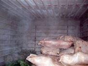 超低温食品速冻冷库建造技术