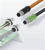 PHOENIX总线电缆SAC-5P-MS/10.0-920/FS