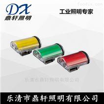 鼎軒廠家BZC5110型強光防爆方位燈