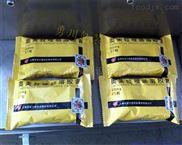 一次性使用换药盒包装机包售后包调试包安装