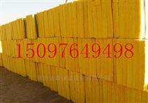 德兴岩棉保温板材料厂家
