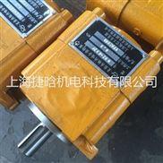 单级低压泵-SAEMP/上海航发NB5-C160F内啮合齿轮泵