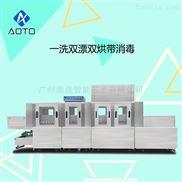奥途AOTOX-5100 全自动商用洗碗机食堂用洗碗机长龙式洗碗机
