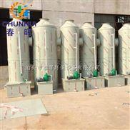 15噸鍋爐除塵器脫硫脫銷廠家合作方案優勢