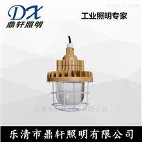BL603-40W亚洲城厂家BL603-40WLED防爆平台灯