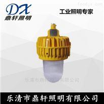 WY3150厂家WY3150-150W一体式防爆平台灯