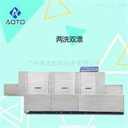 奥途AOTOX-4500 全自动商用洗碗机餐具消毒洗碗机大型洗碗机