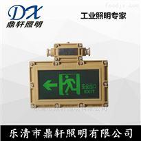 QC-FB103防爆应急灯QC-FB103石油化工油库