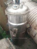 供应二手立式发酵罐