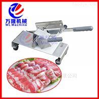 DR-S250商用手動凍肉刨片機 果蔬肉類切片機