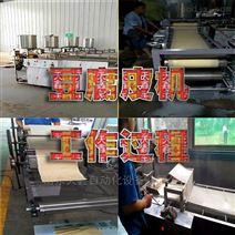 豆腐皮机不锈钢济宁厂家直销全自动千张机