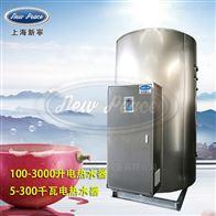 NP1200-80300加仑 NP1200-80商用电热水器V80千瓦