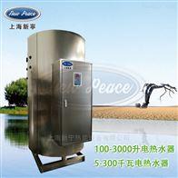 NP1200-40300加仑NP1200-40不锈钢热水器