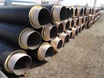 預制高溫型直埋蒸汽保溫管廠家價格