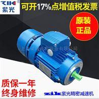 台州紫光BMA7124刹车电机