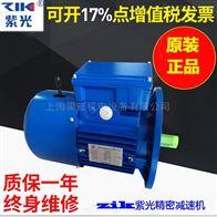 台州紫光刹车BMA8014电机