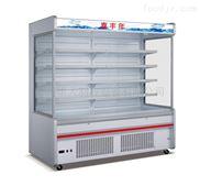 荆门展示柜/超市风幕柜/饮料储存冷柜