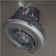 清洗干燥机设备专用环形高压鼓风机工厂