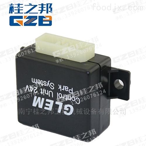 延边r305-7挖机现代雨刮继电器(24v)市场
